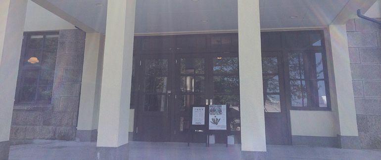 また塩釜行ってきたけど、目的地は塩竈市杉村惇美術館